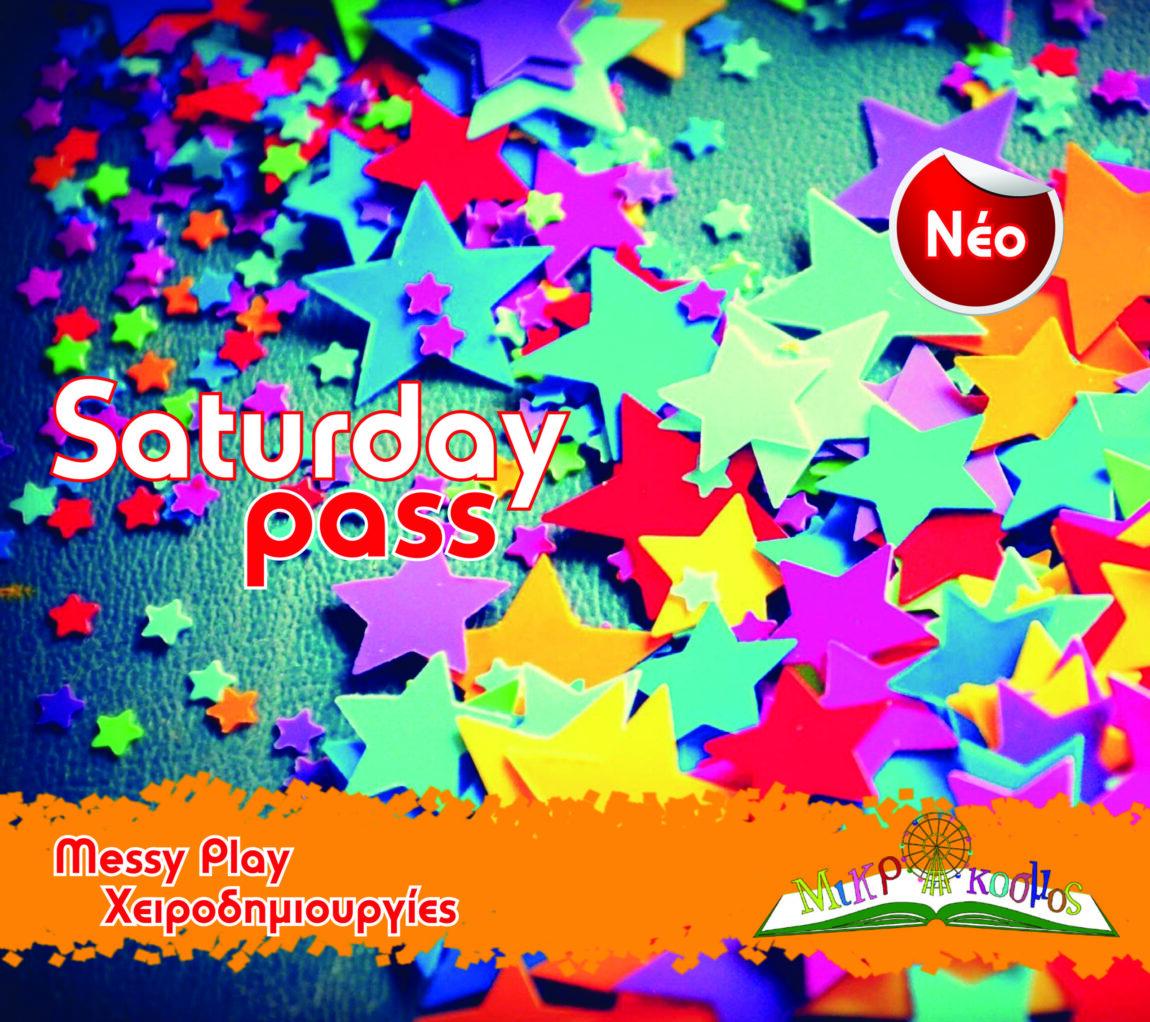 Saturday Pass στον Μικρόκοσμο